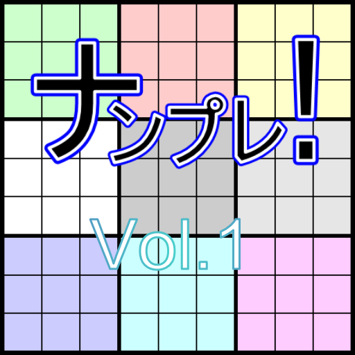 iTunesArtwork_vol1.png