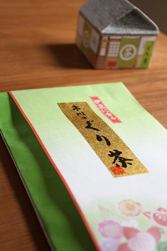 s-IMG_0402.jpg