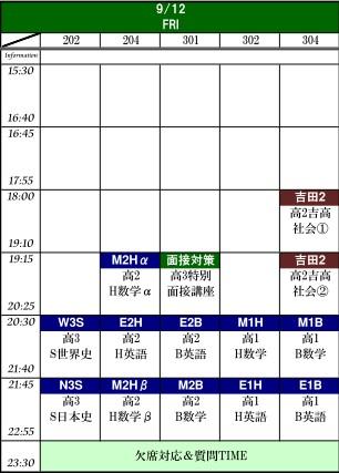 9-12.jpg