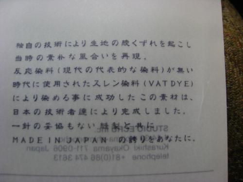 縺・m縺・m+007_convert_20091225192718