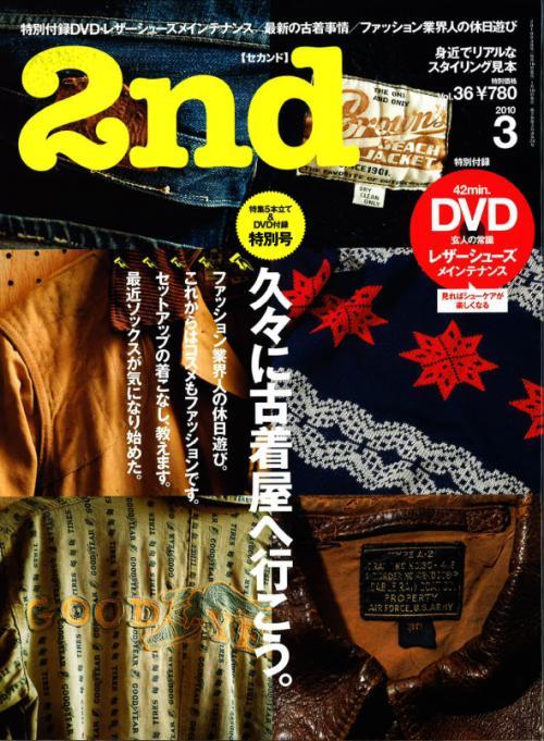 2nd-・捺怦蜿キ-陦ィ邏兩convert_20100122180748