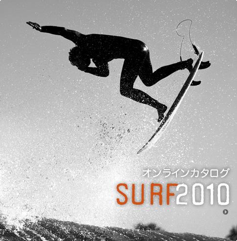 F2_Surf_Catalog_F10-jp.jpg