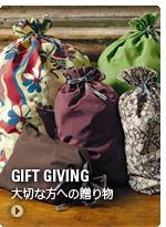 p1_jp_gift.jpg