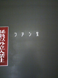20091028124552