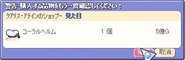 suihei.jpg