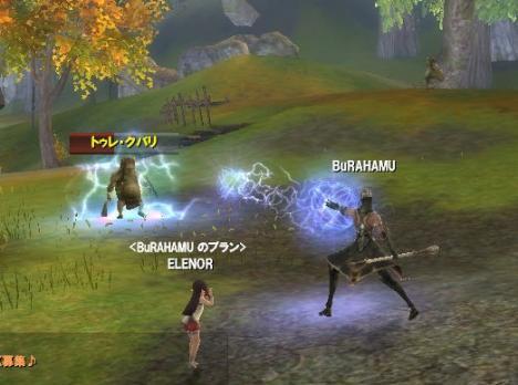 AikaJP 2009-11-14 (6)
