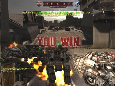 MetalRage 2009-11-25 22-13-25-63