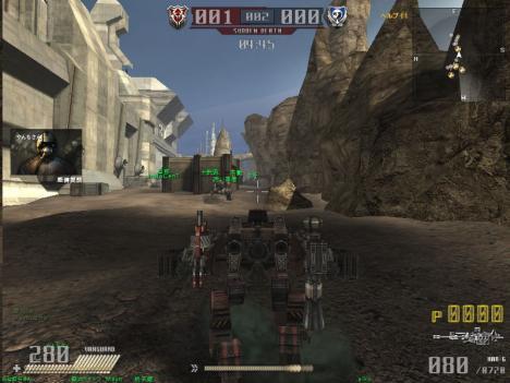 MetalRage 2009-11-26 20-27-11-45