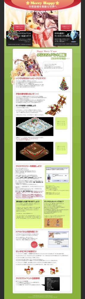 君主online 200928