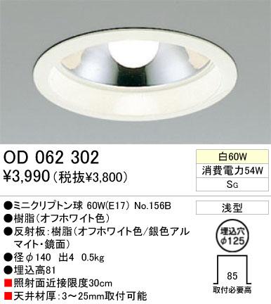 OD062302.jpg