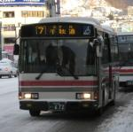 otamoi672~7s~