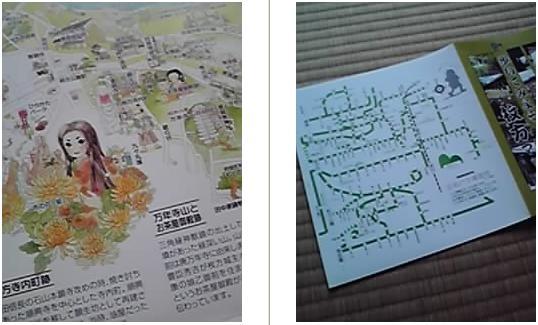 枚方マップ