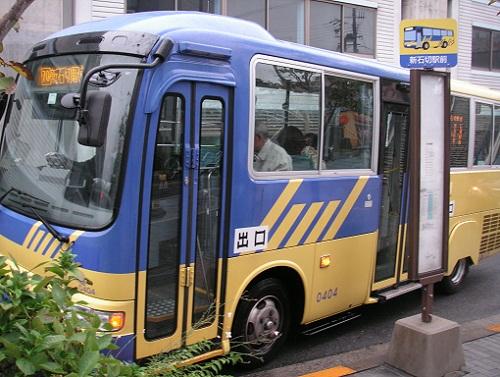 新石切駅前バス停