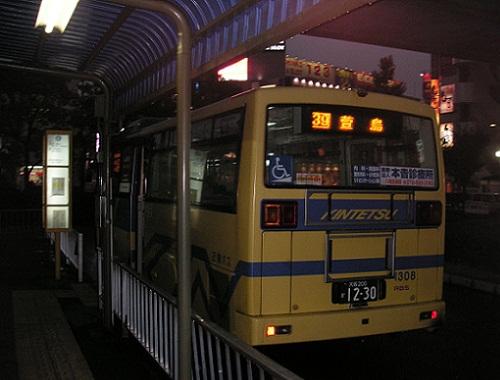 萱島行きバス