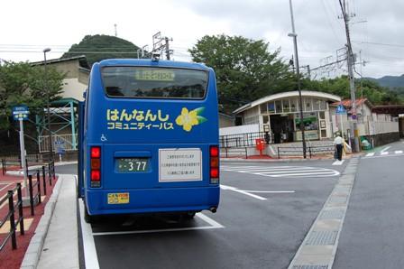 阪南市コミバス02