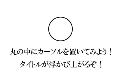 ☆ミ ♥☆モンコレ日記☆♥ ☆彡