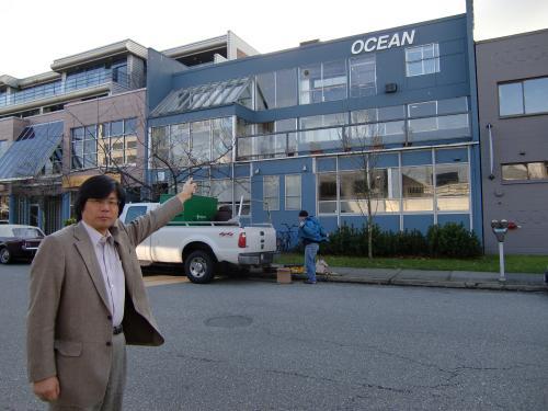 Ocean Studios