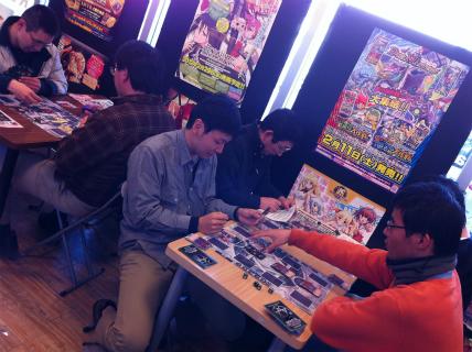 TSUTAYA太子店