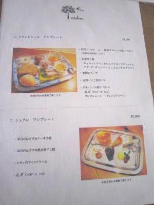 IMG_6429_convert_20110607204233.jpg