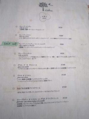 IMG_6430_convert_20110607204550.jpg