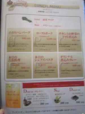 IMG_6688_convert_20110730204956.jpg