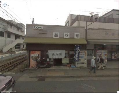 20101113_chobei.jpg