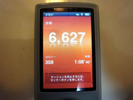 DSC02669s.jpg