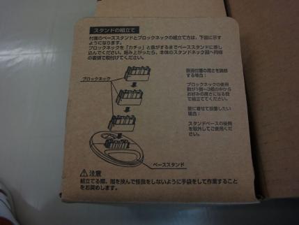 DSC03180_01.jpg