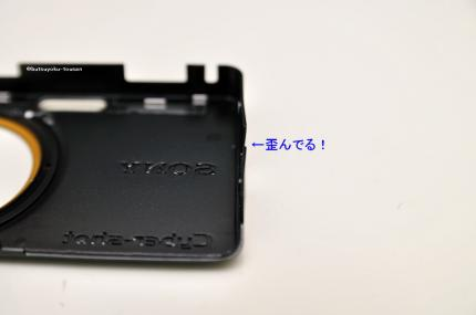 DSC_2545_590.jpg