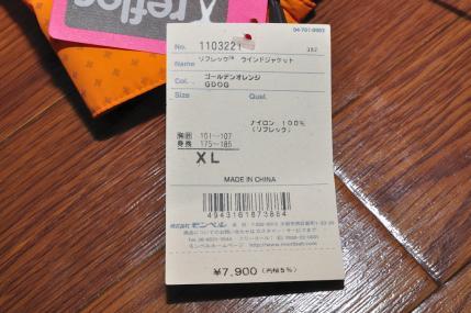 DSC_3809.jpg