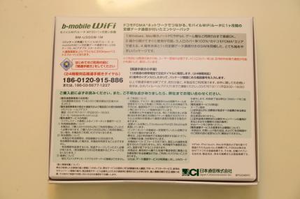 DSC_5419_049.jpg