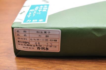 DSC_6804_095.jpg