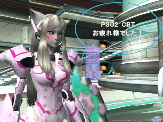 PSO2ラストミッション044