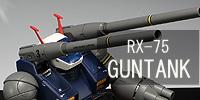 guntank_hp.jpg