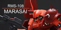marasai_hp.jpg