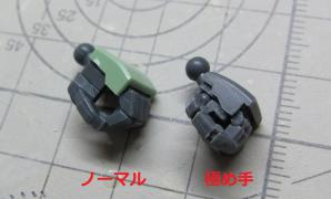 sjegan_05.jpg