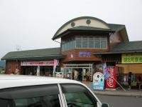 道の駅181