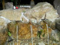 天然水003福寿の水