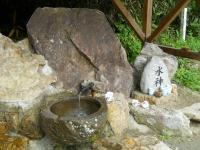 天然水004福寿の水
