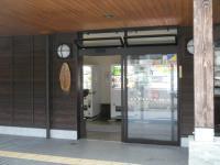 道の駅537