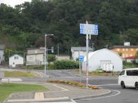 道の駅540