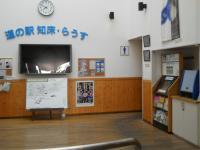 道の駅548