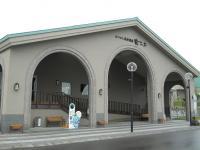 道の駅593