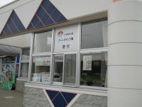 道の駅604