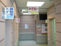 道の駅600