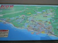 道の駅613
