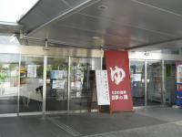 道の駅622