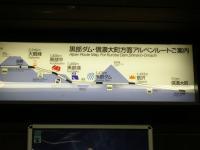 立山035室駅