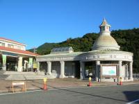 道の駅207