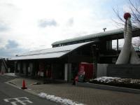 道の駅301